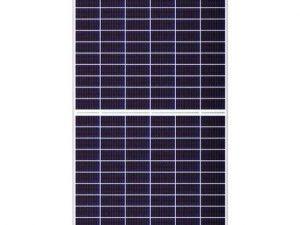 360W Canadian Solar Panel