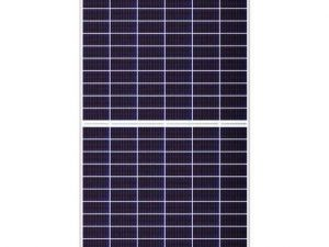 300W Canadian Solar Panel
